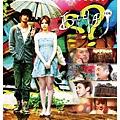 西門町-電影、影評、心得、感想、劇情介紹