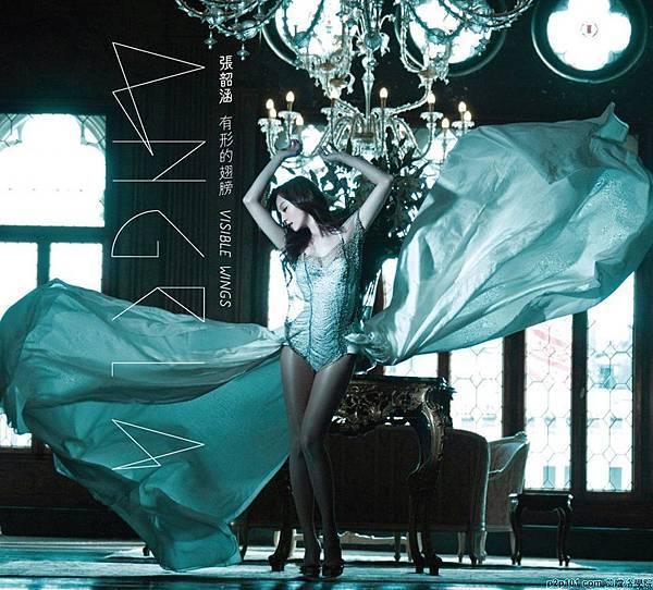 張韶涵2012最新專輯<有形的翅膀>預購、介紹、mv