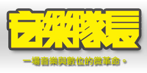 側欄banner-2