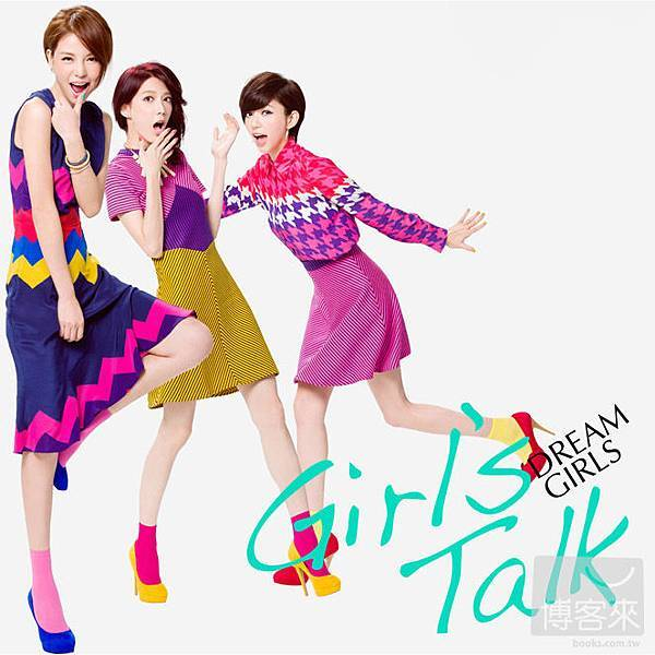 Girl's talk --Dream Girls