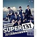 Super 131首張同名迷你專輯