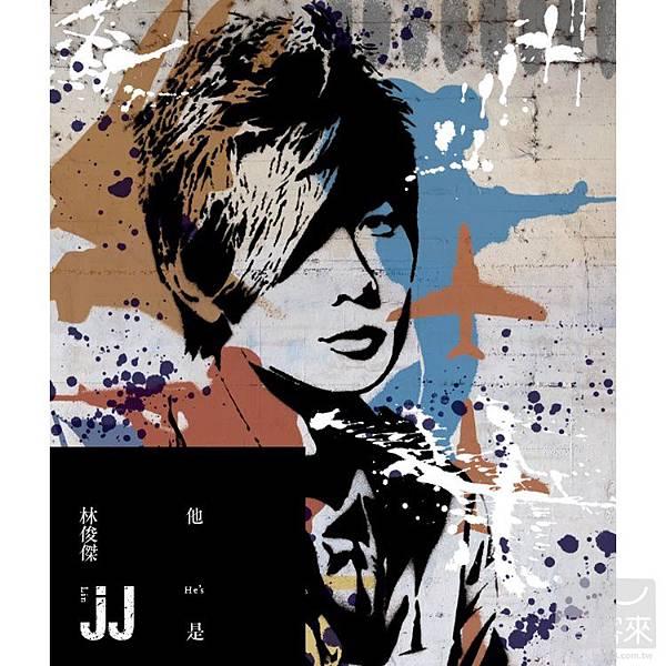 林俊傑/他是...JJ林俊傑