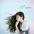 謝沛恩-What`s Mine