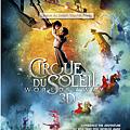太陽劇團:奇幻世界Cirque du Soleil: Worlds Away 介紹