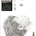 BigIssue與林宥嘉03