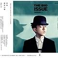 BigIssue與林宥嘉08