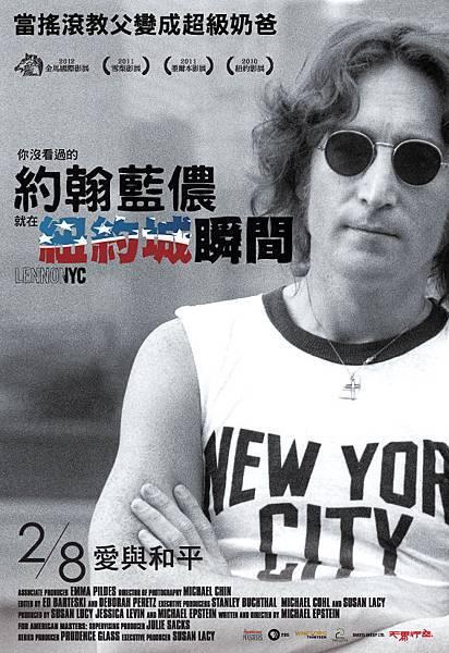 【約翰藍儂 紐約城瞬間】中文海報