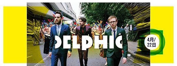 Delphic Live in Taipei (曖昧樂團台北演唱會)