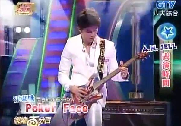 汪東城的吉他神曲之路