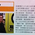 【講座】如何經營全球華人演唱會市場