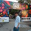 2013金曲音樂節,最有誠意的攤位前三名