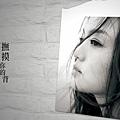 """【訪談】Hush談""""尋人啟事的創作動機&故事"""""""