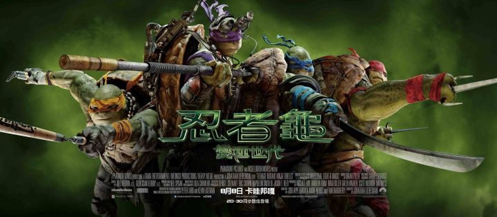 teenage_mutant_ninja_turtles_ver16_xxlg-720x315.jpg
