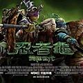 teenage_mutant_ninja_turtles_ver16_xxlg-720x315.jpg