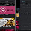 螢幕截圖 2014-12-08 23.48.46.png