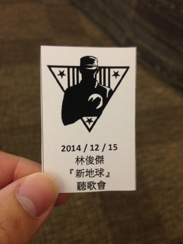 2014-12-15 125439.jpg