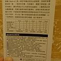 格式工廠DSC03425.jpg