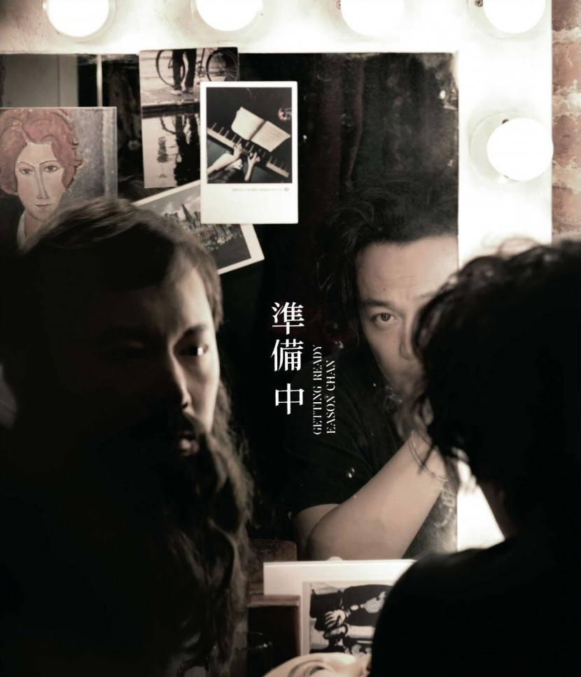 Eason-Chan_陳奕迅-準備中Getting-Ready-830x968.jpg