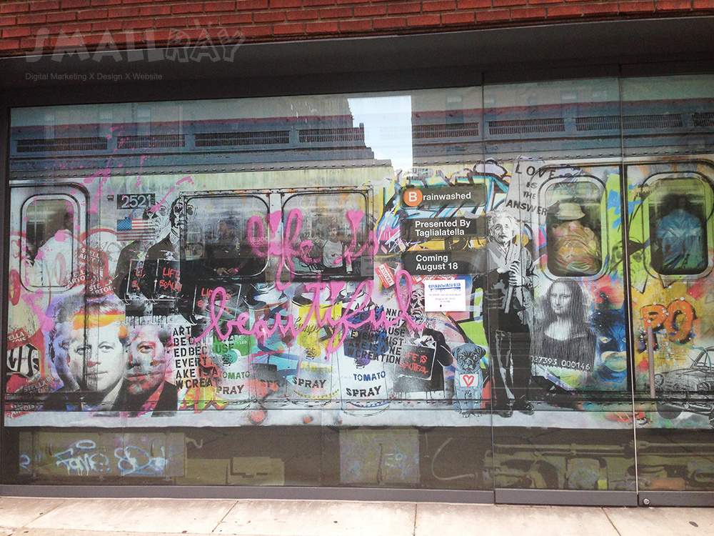 紐約街景藝術-塗鴉設計1