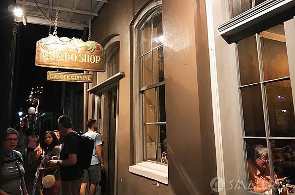 美國紐奧良美食行程推薦,紐奧良餐廳推薦,紐奧良必吃餐廳推薦,紐奧良Gumbo料理推薦