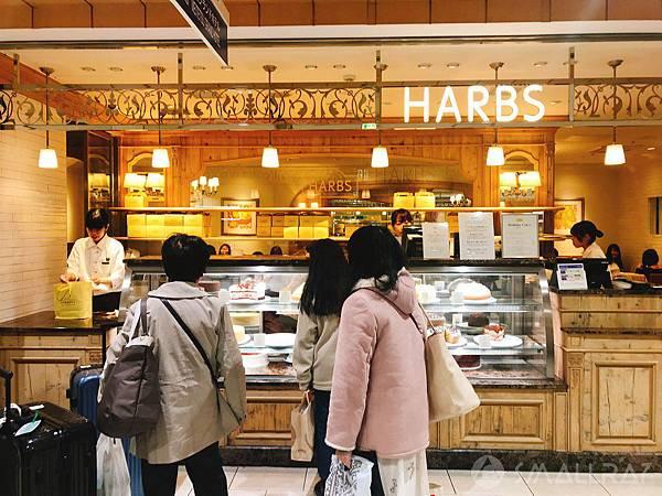 日本中部北陸地區行程-必吃美食推薦-HARBS綜合水果千層蛋糕