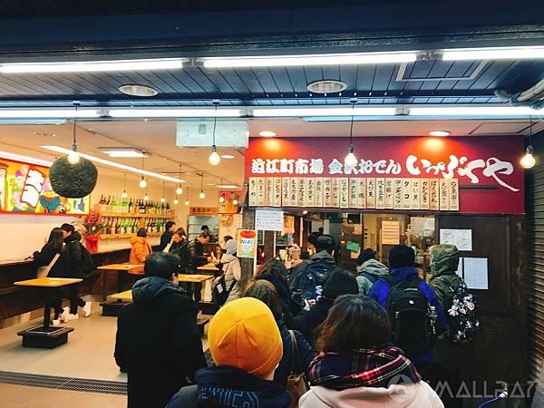 日本中部北陸地區-金澤市必吃美食推薦-金澤必吃關東煮いっぷくや關東煮