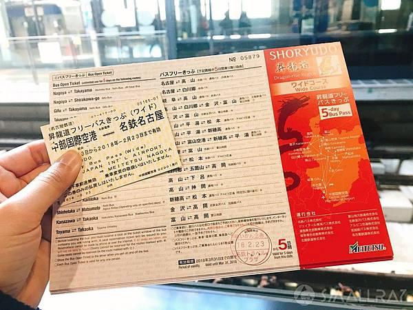日本中部北陸地區交通-昇龍道巴士攻略-北陸地區景點行程推薦