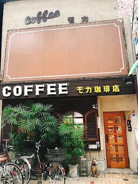 日本中部北陸自由行-名古屋美食推薦-必吃美食-モカ珈琲店紅豆吐司