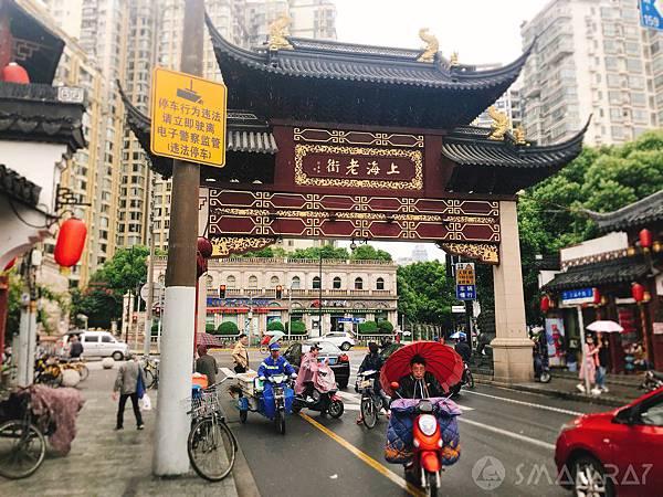 上海城隍老街--上海旅遊-中國魔都上海四天三夜超順路旅遊攻略懶人包,必去景點規劃推薦!!!
