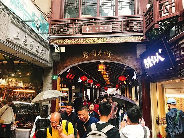 中國上海自由行必去景點推薦36