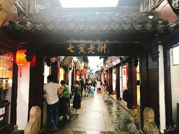 中國上海自由行必去景點推薦43