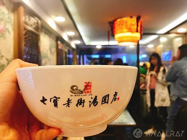 中國上海自由行必去景點推薦41