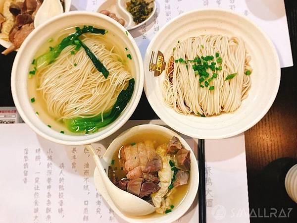 上海新天地美食-上麵坊酥鴨大麵-上海旅遊-中國魔都上海四天三夜超順路旅遊攻略懶人包,上海必吃美食推薦