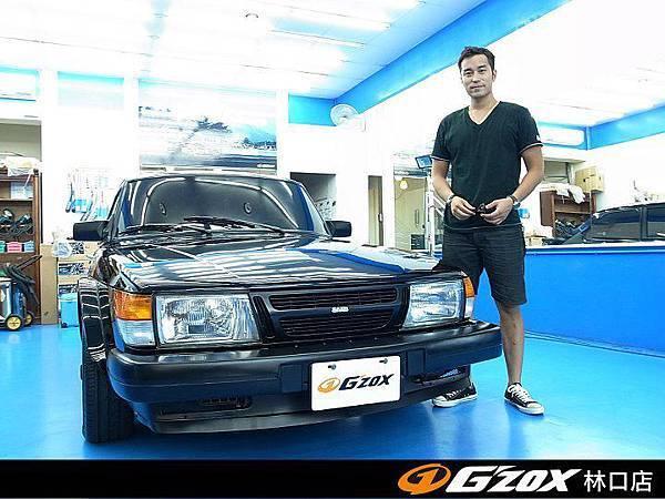張孝全SAAB 900 GZOX QUARTZ 7 石英鍍膜.jpg