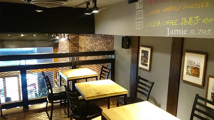 中國醫咖啡廳.jpg