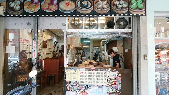 台中港式飲茶.jpg