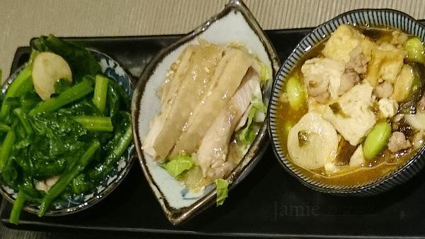 醉雞、麻婆豆腐、蔬菜.jpg