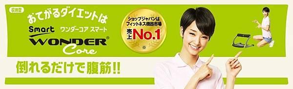 ショップジャパン剛力彩芽.jpg