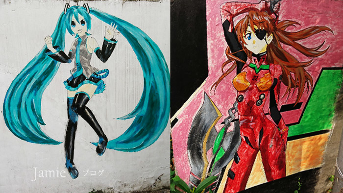 anime_20.jpg