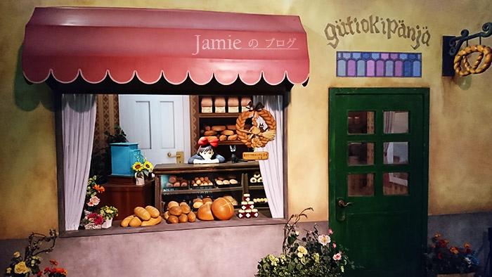 糕餅店.jpg