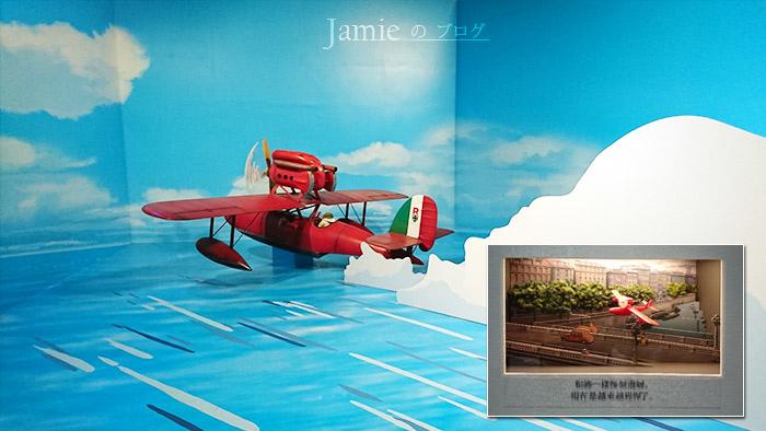 紅色滑翔翼.jpg