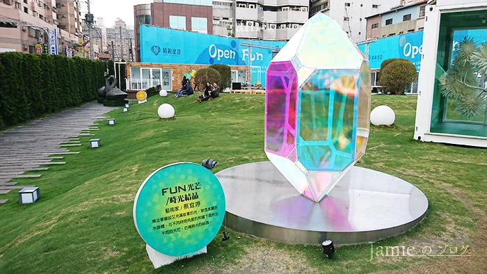 園區珠寶鑽石.jpg