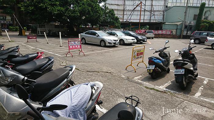停車場1.jpg