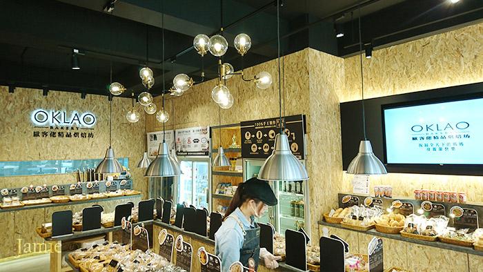 OKLAO BAKERY麵包店.jpg