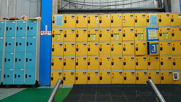 黃色藍色置物櫃.jpg