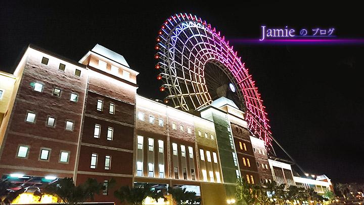 台中麗寶樂園OUTLET MALL.jpg