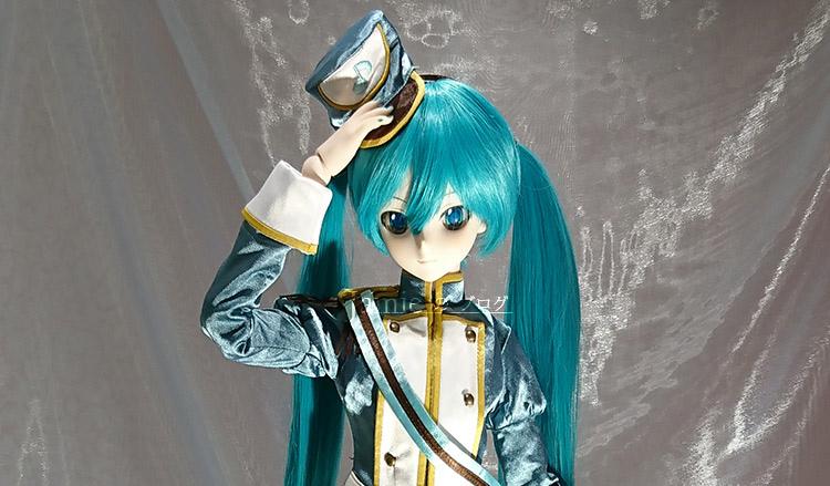 台灣DollfieDream.jpg