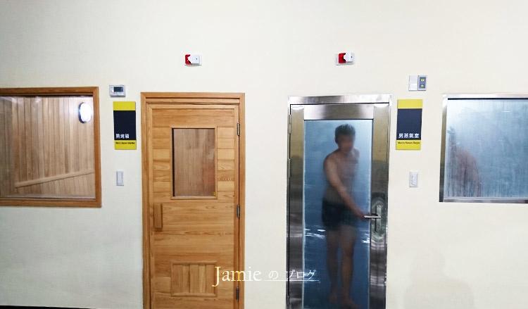 男烤箱+男蒸氣室.jpg