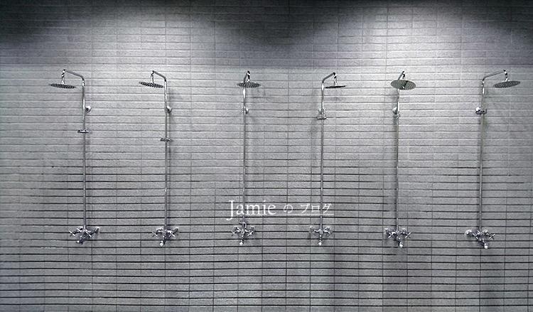 淋浴區.jpg