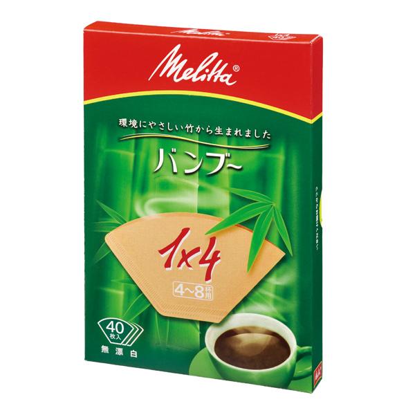 Melitta Aromagic 竹製濾紙.jpg